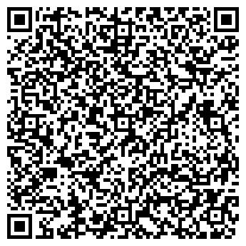 QR-код с контактной информацией организации ДОНСКОЙ ХЛЕБ