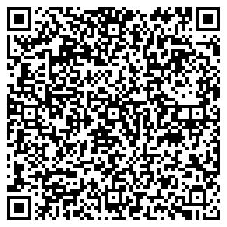 QR-код с контактной информацией организации ЕРМАК И К