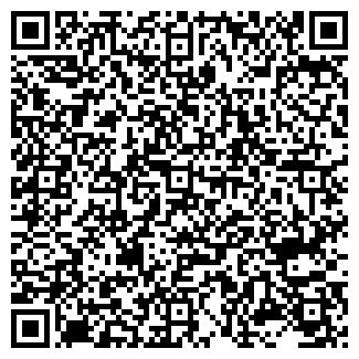 QR-код с контактной информацией организации ИЧП АЛЕКС