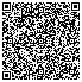 QR-код с контактной информацией организации ИЧП МАШЕНЬКА