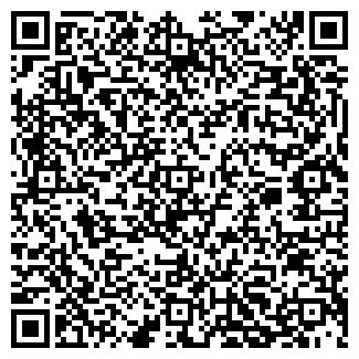 QR-код с контактной информацией организации КАРИМ