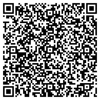 QR-код с контактной информацией организации КАХЕТИ