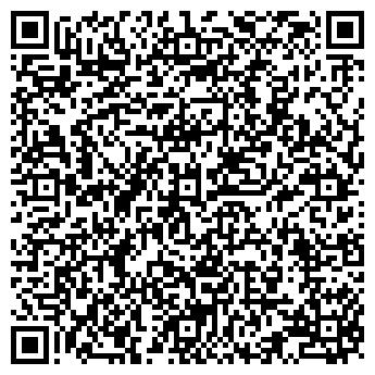 QR-код с контактной информацией организации КИМА-ИНТЕРНЕЙШНЛ, ООО
