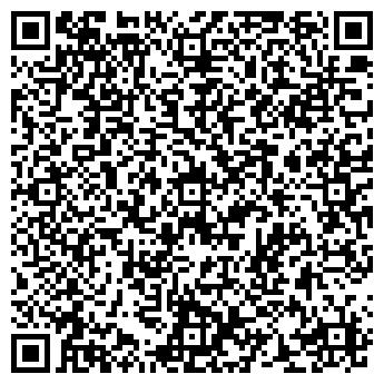 QR-код с контактной информацией организации КРИСТАЛЛ-97, ООО