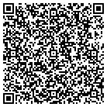 QR-код с контактной информацией организации МАГАЗИН №15 ЗАПАД