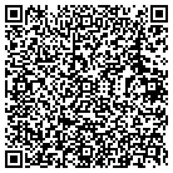 QR-код с контактной информацией организации МАГАЗИН ГЕЛИОС-2