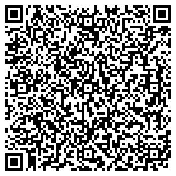 QR-код с контактной информацией организации МАГАЗИН КСОРИОН