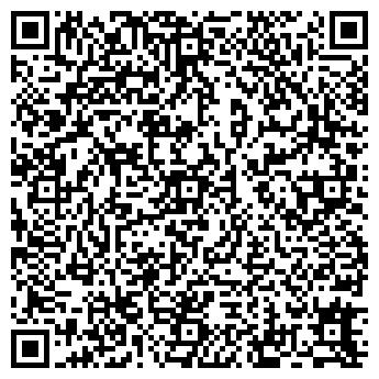 QR-код с контактной информацией организации МАГАЗИН ООО РЫБАК ДОНА