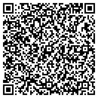 QR-код с контактной информацией организации МАССА, ООО