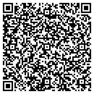 QR-код с контактной информацией организации НОТ