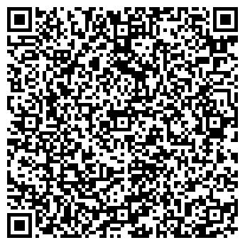QR-код с контактной информацией организации ПРЕСТИЖ-2000