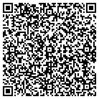 QR-код с контактной информацией организации МИЛОСЕРДИЕ-М