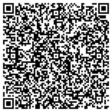 QR-код с контактной информацией организации СКЛАД, ЧП БОЛДЫРЕВ А. В.