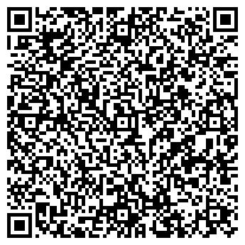 QR-код с контактной информацией организации СП РОЯЛ ДОН ЛТД.