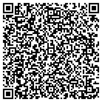 QR-код с контактной информацией организации ТПФ ДОНБАКАЛЕЯ