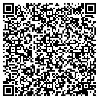 QR-код с контактной информацией организации ЧКАЛОВЕЦ