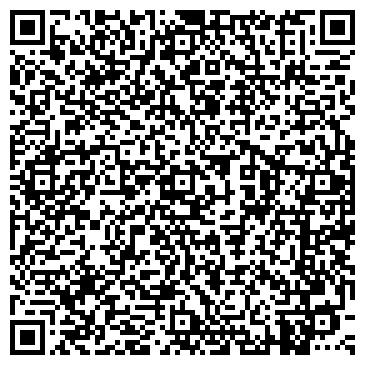 QR-код с контактной информацией организации КАМАЗ РОСТОВСКИЙ АВТОЦЕНТР, ЗАО