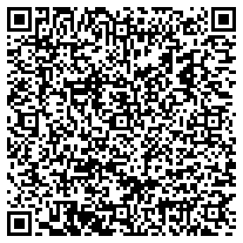 QR-код с контактной информацией организации КУПАВА-РОСТОВ, ООО