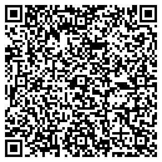 QR-код с контактной информацией организации ООО ВИДАС