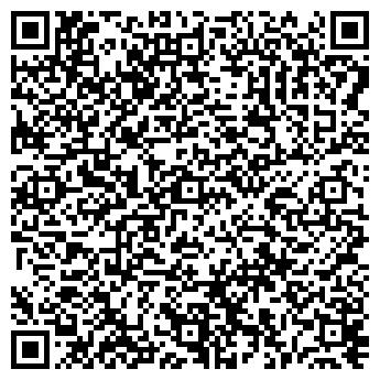 QR-код с контактной информацией организации ВИРА ЭПКБ, ОАО