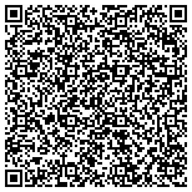 QR-код с контактной информацией организации ЗАО РОСТОВСКИЙ ЗАВОД КОММУНАЛЬНОГО ОБОРУДОВАНИЯ