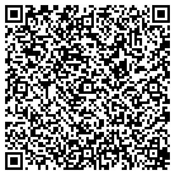 QR-код с контактной информацией организации КОМПАСС-СЕРВИС