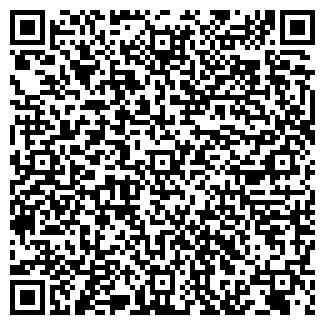 QR-код с контактной информацией организации ПОРТФЛОТ