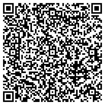 QR-код с контактной информацией организации ДОНТЕХНИКА ТТЦ, ООО