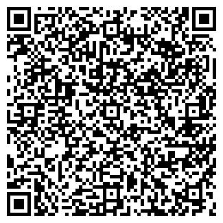 QR-код с контактной информацией организации ВСЕ ДЛЯ УБОРКИ РОСТОВ