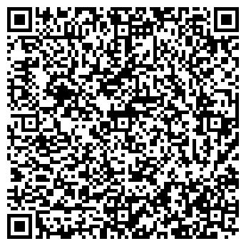 QR-код с контактной информацией организации РАДИАНТ, ООО