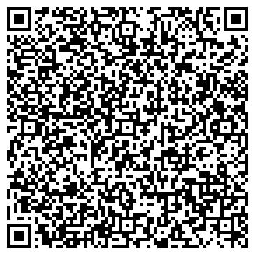 QR-код с контактной информацией организации ЧИСТЫЕ ТЕХНОЛОГИИ, ООО