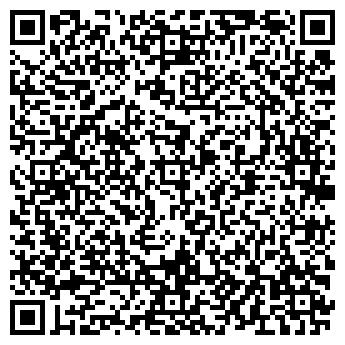 QR-код с контактной информацией организации ВЕЛИКОРОС, ООО