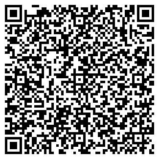 QR-код с контактной информацией организации ДОНЭКО, ООО