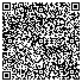 QR-код с контактной информацией организации КРЕДИТДОН, ЗАО