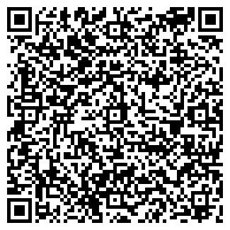 QR-код с контактной информацией организации ОМАКС, ООО