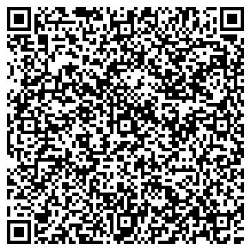 QR-код с контактной информацией организации BOSCH ЦЕНТР РОСТОВ, ООО