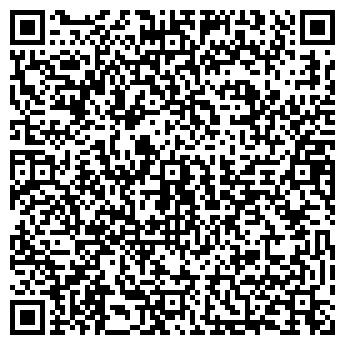 QR-код с контактной информацией организации СЛАВЯНЕ ТД, ОАО