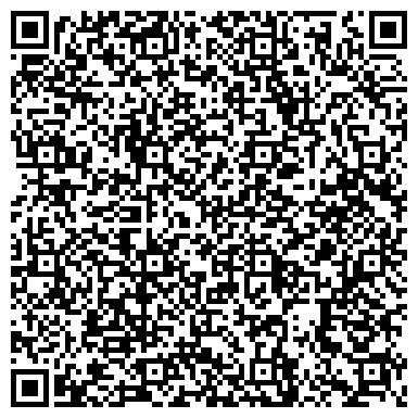 QR-код с контактной информацией организации СТРОИТЕЛЬНОЕ И ЭКСПЕРИМЕНТАЛЬНОЕ МАШИНОСТРОЕНИЕ