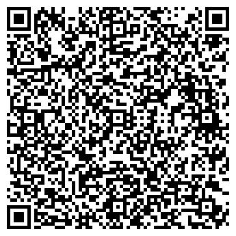 QR-код с контактной информацией организации ДОН-ИЗМИРСТРОЙ
