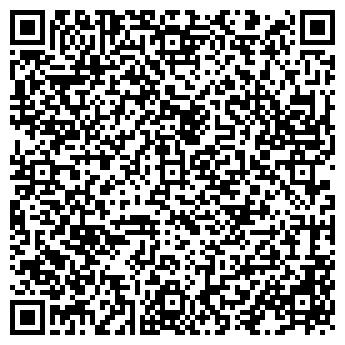 QR-код с контактной информацией организации ИВА ИМПЕКС