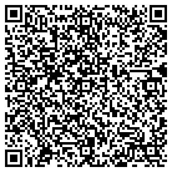 QR-код с контактной информацией организации АКВАРИУС СК, ООО