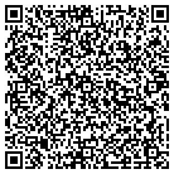 QR-код с контактной информацией организации АНТАРЕС ООО ПКП