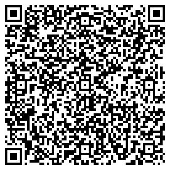 QR-код с контактной информацией организации БИЗНЕС СТРОЙ, ООО