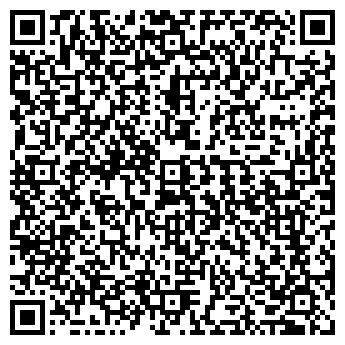 QR-код с контактной информацией организации ВЛАДМА, ООО