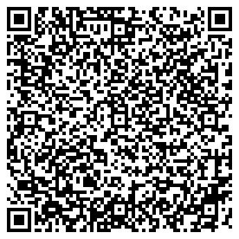 QR-код с контактной информацией организации ДИМДАН, ООО