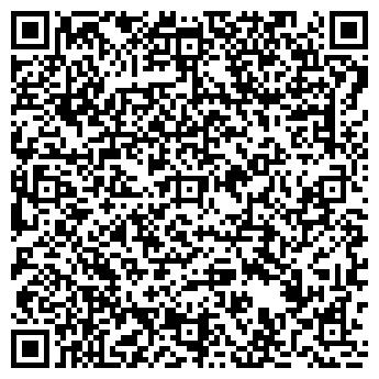QR-код с контактной информацией организации ПРО-ИНВЕСТ, ООО