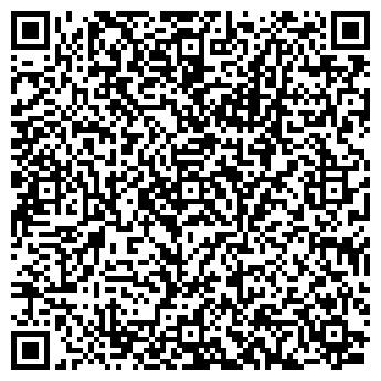 QR-код с контактной информацией организации РОСТОВСТАЛЬКОНСТРУКЦИЯ