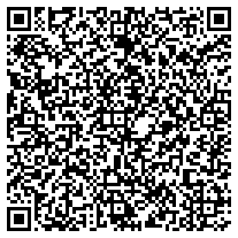 QR-код с контактной информацией организации «Кам-Форт»