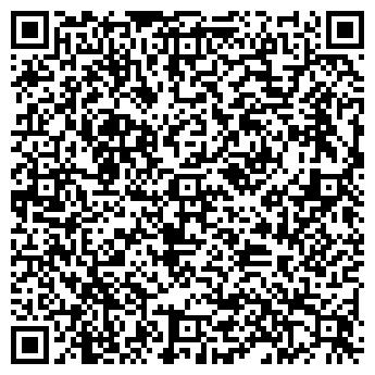 QR-код с контактной информацией организации СТАВРОСТ