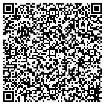 QR-код с контактной информацией организации ООО СТАРС КОМПАНИЯ